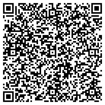 QR-код с контактной информацией организации Винкорн
