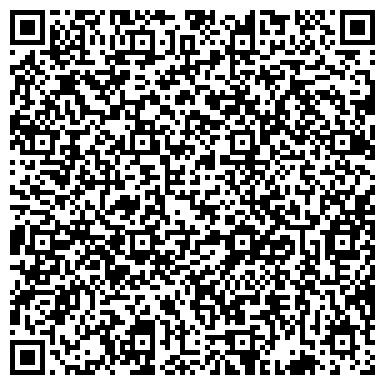 """QR-код с контактной информацией организации ТОО """"Сантех-Электросервис УК"""""""