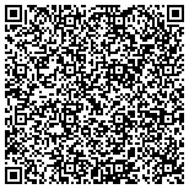 """QR-код с контактной информацией организации ООО Фитнес-центр """"Индиго"""""""