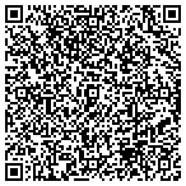 QR-код с контактной информацией организации ООО Кайласстрой лтд