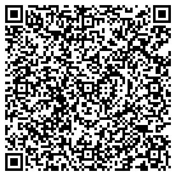 QR-код с контактной информацией организации ООО Салон Рояль