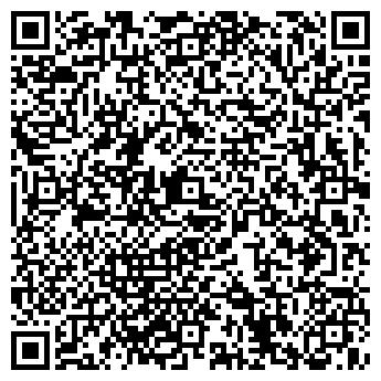 QR-код с контактной информацией организации ООО Roilux