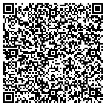 QR-код с контактной информацией организации МАРГОША
