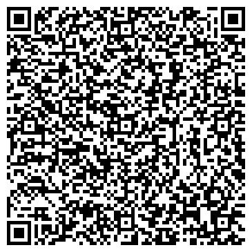 """QR-код с контактной информацией организации ИП Лазертаг клуб """"Легион"""""""