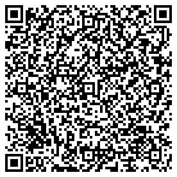 """QR-код с контактной информацией организации LTD """"АРМАН ДВН"""""""