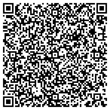 QR-код с контактной информацией организации ТЕЛЕ-РАДИО-СЕРВИС