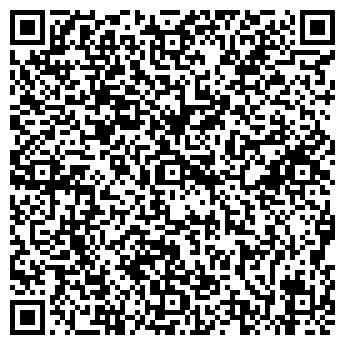 """QR-код с контактной информацией организации ТМ""""Лебедушка"""""""