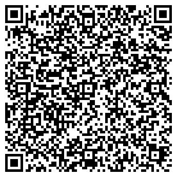 QR-код с контактной информацией организации РАНЕТКИ