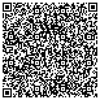 QR-код с контактной информацией организации ОАО Студия танцев и фитнеса Богема