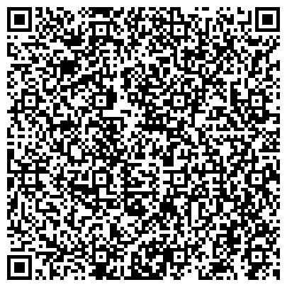 QR-код с контактной информацией организации ТОО ТОО «MINING CHEMICAL» (МАЙНИНГ КЕМИКЭЛ)
