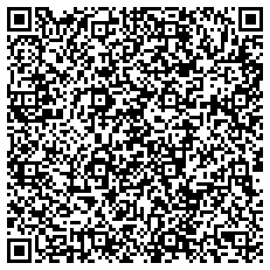 """QR-код с контактной информацией организации Танцевально-спортивный клуб """"ЛИДЕР"""""""