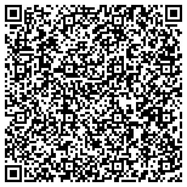 """QR-код с контактной информацией организации ООО """"Поис  ЛТД"""" ( г. Запорожье)"""