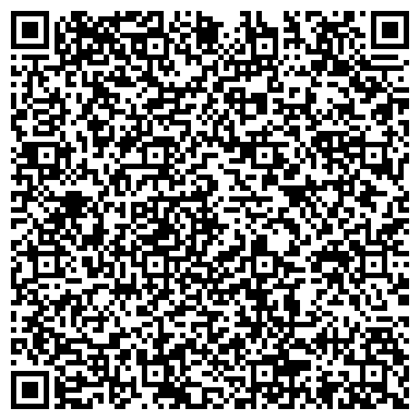 QR-код с контактной информацией организации Евразийская Торговая Компания