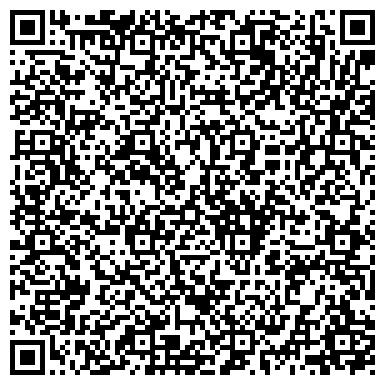 QR-код с контактной информацией организации РОССИЙСКИЙ СОЮЗ МАЛОЛЕТНИХ УЗНИКОВ ФАШИСТСКИХ ЛАГЕРЕЙ