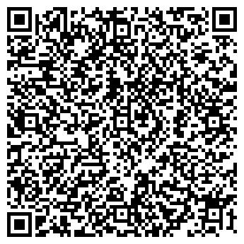 QR-код с контактной информацией организации САМЫЙ УМНЫЙ