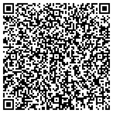 QR-код с контактной информацией организации УРАЛЬСКИЕ ПЕЛЬМЕНИ