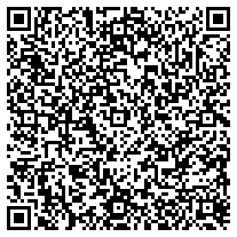 QR-код с контактной информацией организации ООО Цементное дело
