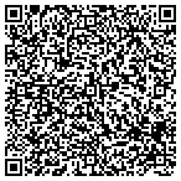 QR-код с контактной информацией организации ООО Happy toys