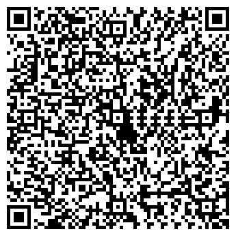 QR-код с контактной информацией организации listovki.kg