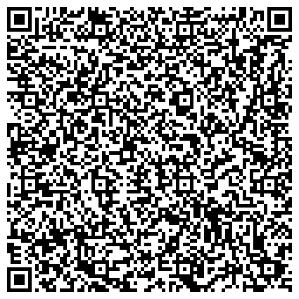 QR-код с контактной информацией организации ООО Чистящие средства профессиональные Pro-brite. Химия для бассейнов.