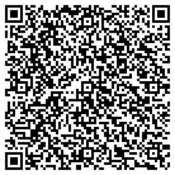 QR-код с контактной информацией организации OTR TYRES