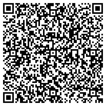 QR-код с контактной информацией организации УкрАртМедиаКиев, ООО