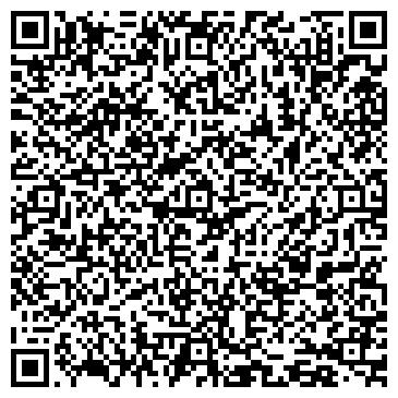 """QR-код с контактной информацией организации ИП Студия цветов """"15ROZ"""""""