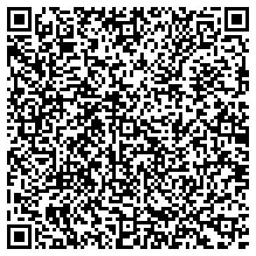 QR-код с контактной информацией организации ООО Керамофарфор