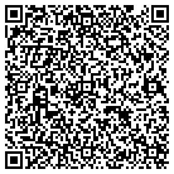 QR-код с контактной информацией организации Meye.by, ИП
