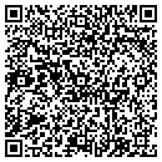 QR-код с контактной информацией организации СТС