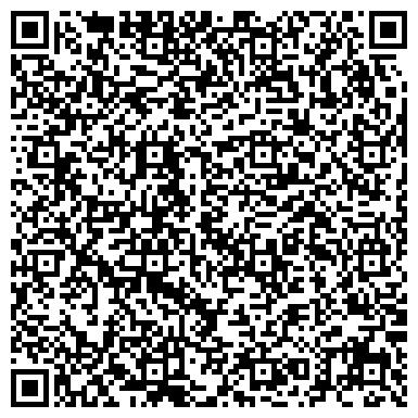 """QR-код с контактной информацией организации ТОО Рекламно маркетинговое агентство """"RGN"""""""