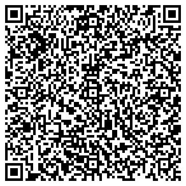 QR-код с контактной информацией организации ООО СпецТранс Химки