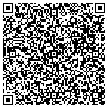 QR-код с контактной информацией организации ИП NARGILIA THE OFFICE