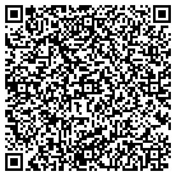 QR-код с контактной информацией организации герц, ИП