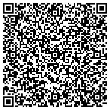 QR-код с контактной информацией организации ТОО Компания Транс Консалт