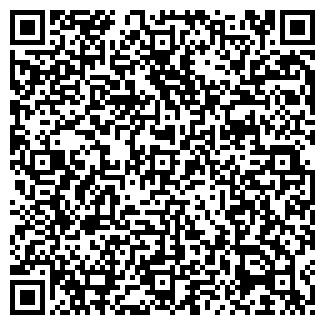 QR-код с контактной информацией организации Fleurs