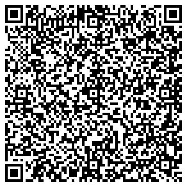QR-код с контактной информацией организации ООО Водичка