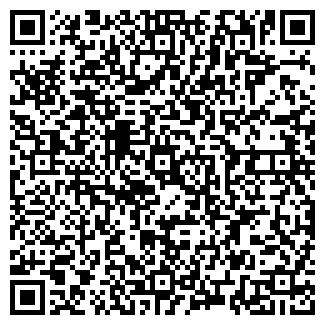 QR-код с контактной информацией организации Corp. ИП НУР-АЙ
