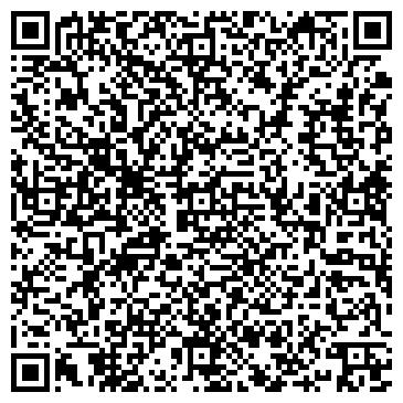QR-код с контактной информацией организации ООО Биг Сити Билдинг