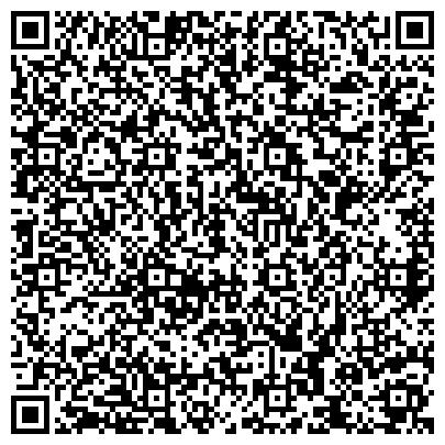 QR-код с контактной информацией организации ОО Всеукраинская Ассоциация частных детективов