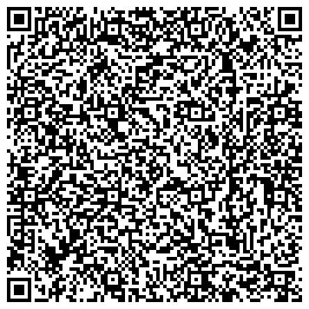 """QR-код с контактной информацией организации """"Центр социальной адаптации для лиц, не имеющих ОМЖ"""" акимата Зыряновского района, КГУ"""