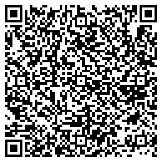 QR-код с контактной информацией организации Учебный центр