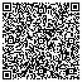QR-код с контактной информацией организации АРДДИЗАЙНГРУП ТОО