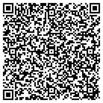 QR-код с контактной информацией организации ООО Альта Профиль
