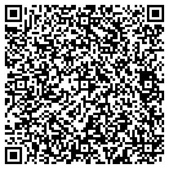 QR-код с контактной информацией организации ИП Мечты сбываются