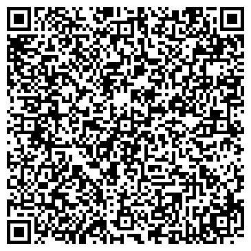 QR-код с контактной информацией организации Радио MAXIMUM