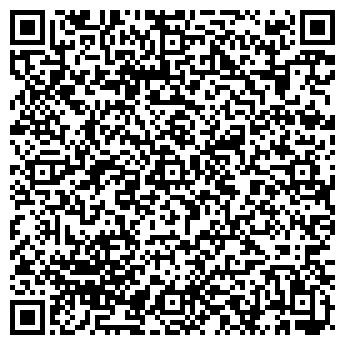 QR-код с контактной информацией организации ООО Смарт пицца