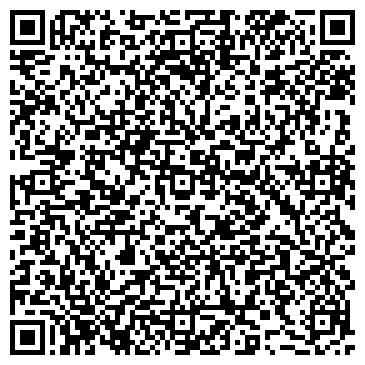 QR-код с контактной информацией организации ООО Юридическая фирма