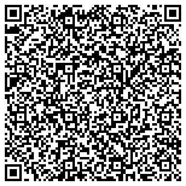 QR-код с контактной информацией организации ООО Учебный центр АлексА