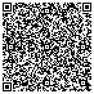 """QR-код с контактной информацией организации ТОО """"Хамле"""" ком.ЛТД"""